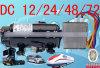 DC 12 / 24volt A / C Compresseur Cool The Sleeper Cabs Climatiseur de voiture Climatiseur 12 V DC Chauffe-eau solaire