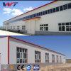 Prefabricados Industrial/bastidor de acero prefabricados Haz/H/Estructura metálica Almacén