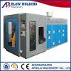 밀어남 중공 성형 기계를 만드는 1L 2L HDPE 플라스틱 병