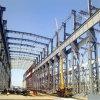サウジアラビア中国はQ345に軽い鉄骨構造の倉庫を作った