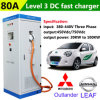 40kw 80A DC Super Fast Electric Car Charging Station