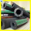 Boyau en caoutchouc hydraulique de la surface lisse R2 de 3/8 pouce