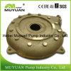 높은 크롬 ASTM A532 착용 저항하는 슬러리 펌프 부속