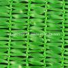 Livro Verde de HDPE agrícolas com efeito de sombra Sun Net