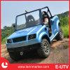 Электрический ATV