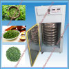 إنتاج عال جيّدة سعر شاي يشوي آلة