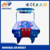 최신 판매 판매를 위한 실내 아케이드 게임 기계 2 선수 공기 하키