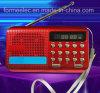 マルチメディアUSBのカードFMのラジオ