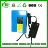 12V Solar Street Light Rechargeable李イオンBattery 3A EU Charger
