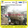 Cummins Marine Engine (海兵隊員のためのCummins KT38M/KT38M0/KTA38M1/KTA38M2/KTA38M1200/KTA38M1000/KTA38M900/KT38M800/KT38M780/KT38M600のディーゼル機関)