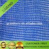 최신 판매 고품질 건축 안전망