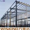 Edificio profesional del acero estructural de la luz del diseño de la luz fácil de la instalación