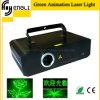 緑のアニメーションのレーザー光線の段階の照明(HL-083)