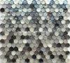 Het Mozaïek van het glas voor de Decoratie van de Bevloering en van de Muur