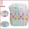 Tecido barato do bebê do produto do bebê com preço na fita mágica