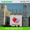 Chipshow Ru5 Full Color Outdoor LED Display Advertising
