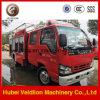 Isuzu 5000Lの水漕の消火活動のトラック