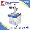 Машина Engraver лазера волокна Liaocheng Julong 10W 20W 30W портативная