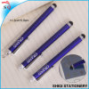 Exquisite en gros Touch Pen avec Logo de Customer