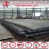 St52 S355jo S355jr S275nl 16mnの低合金の鋼板