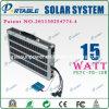 El tema de patentes ultra delgado portátil 15W Sistema de Energía Solar (PETC-FD-15W)