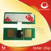 Toner Chip für Hochdruck Laserjet 4345/4345mfp zurücksetzen