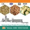 ステンレス鋼の自動織り目加工の大豆蛋白質機械