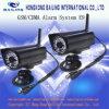 E9 GSMの警報システムの無線情報処理機能をもった機密保護の警報システム