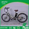 إمرأة [ستب-ثروو] درّاجة كهربائيّة مع [ليثيوم-يون] بطارية