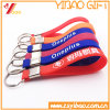Progettare il silicone per il cliente Keychain, l'anello portachiavi di gomma, anello portachiavi con il Wristband (XY-ST-006)