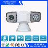 2.0mega pixel 100m Nieuwe Camera van IRL HD IP PTZ