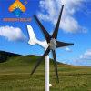 잡종 태양과 바람 발전기 (KSW-200W)