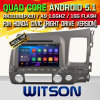 Witson Android 5.1 System Car DVD pour Honda Civic (F9307H)