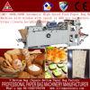 機械を作るLmd400b /600bの自動高速食糧紙袋