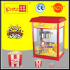 Best Price Popcorn Making Machine Popular Wordwidely