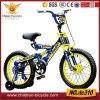 Aufhebung-Minifahrrad/Kind-Fahrrad/Kind-Sport-Fahrrad