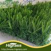 前部庭のための35mmの景色の庭の人工的な草