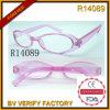 Glaces de relevé roses de nouveaux produits (R14089)
