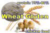 Клейковина Whaet для питания с максимумом - протеина (75% 80%)