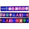 실내 다채로운 X10는 발광 다이오드 표시를 골라낸다