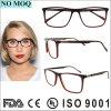 여자를 위한 높은 광학적인 질 안경알 프레임