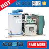 2500kg/24h Воздух-Охлаждая сухую машину льда хлопь для хлебопекарни