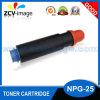Cartouche Toner pour Copier Canon NPG-25 GPR-15 C-EXV11
