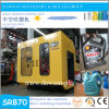 5L PE/PP beweglicher Öl-Flaschen-automatischer Schlag-formenmaschine