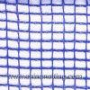 Сеть Анти--Ветра PE материальная (HT-AWN-01)