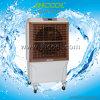 Тип кондиционирование воздуха аксиального потока (JH168)