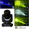 Sharpy Beam Spot Stage Light 260W Moving Head (YS-304)