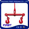 Tipo standard forgiato raccoglitore del cricco del caricamento per la catena