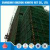 Rede de segurança verde para a rede do andaime de Construction/100g para o edifício