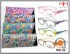 Novo na moda Disply óculos de leitura com bolsa (MRP21680)